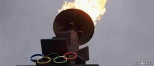 olympischstadion